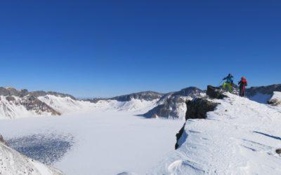 11.La caldera mount baegtu (Cina)